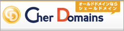 Cher domain