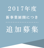 2015 year autumn adopted start