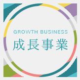 Entreprise en croissance