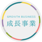 Growth businesses